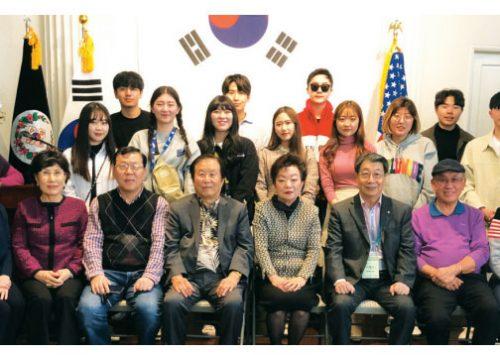 한국기독교 청소년 미주방문단이 방문했다.