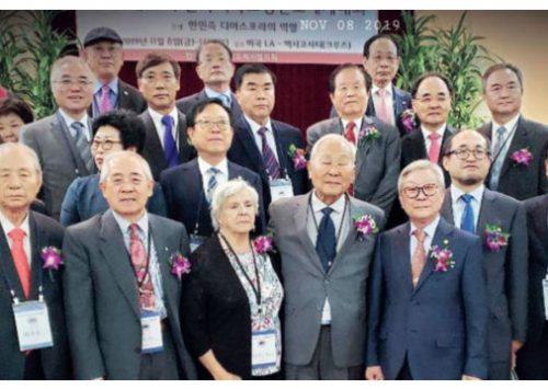 세계평신도 미주대회 대표들이 방문했다.