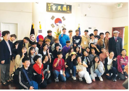 서울 시립대 학생들이 방문했다. (2020. 2. 17)